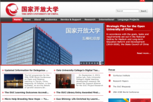 OER China.png